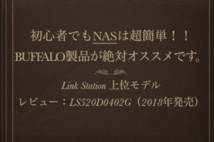 NAS Link Station BUFFALO