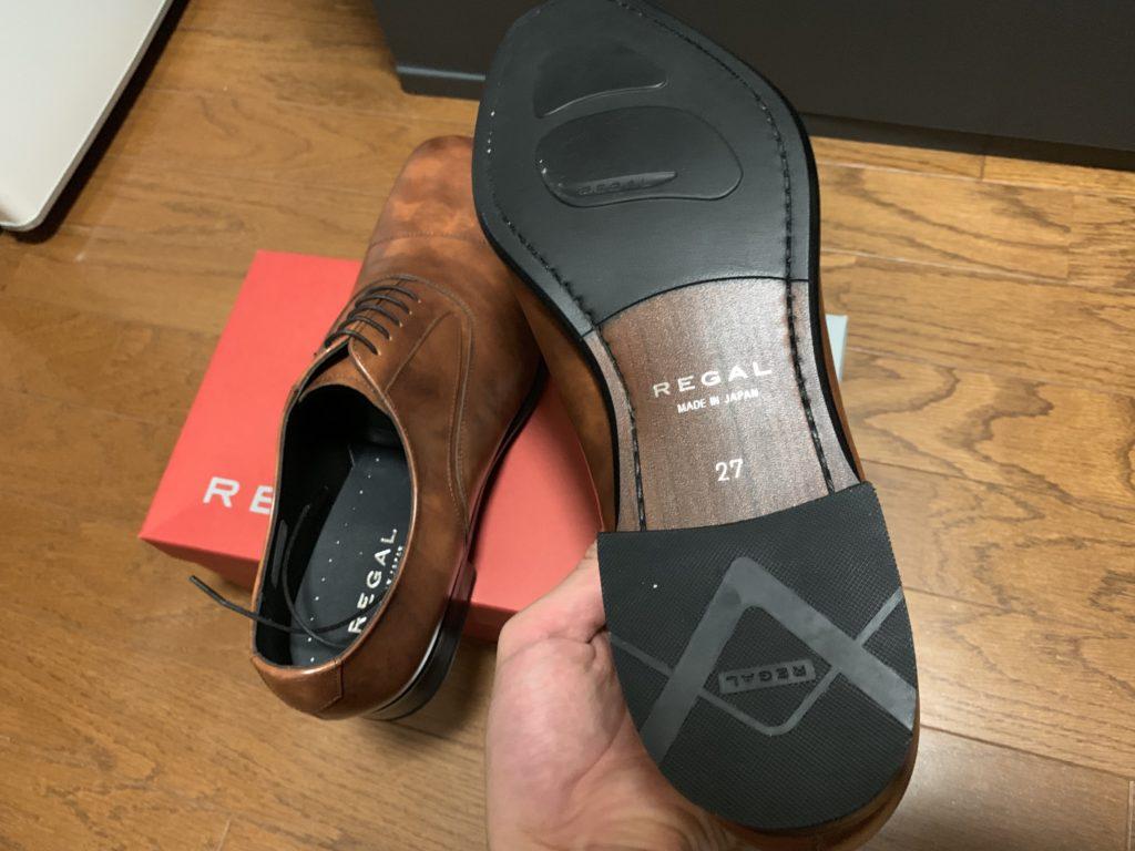 REGAL 本革 革靴 エイジング ブラウン