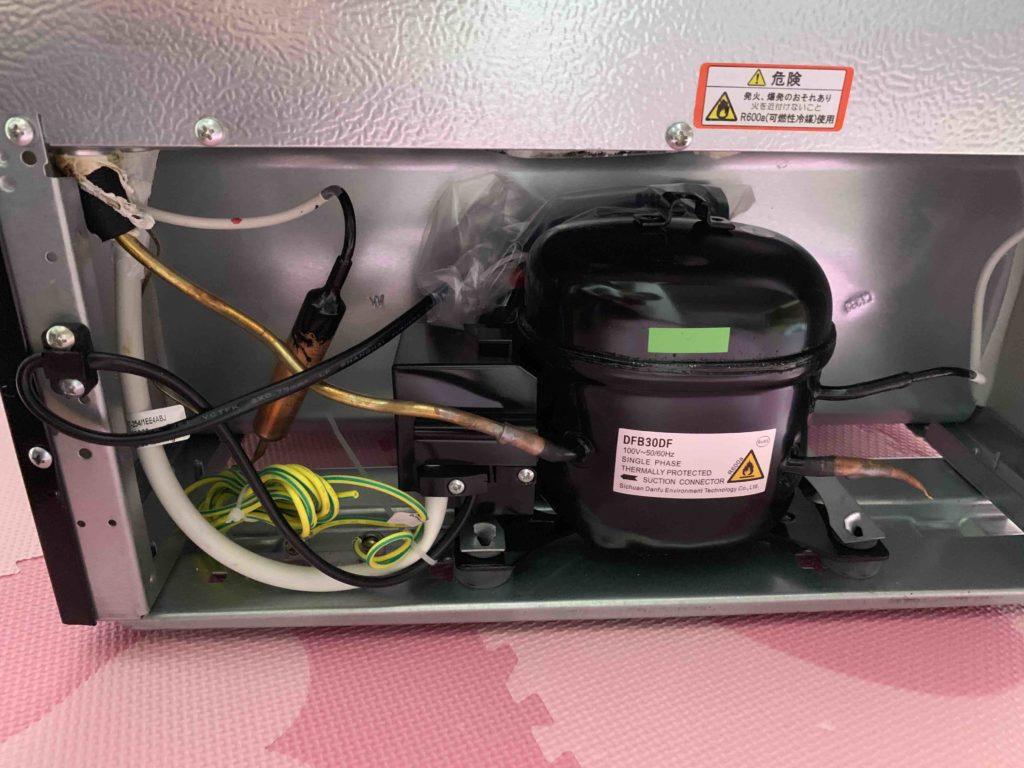 書斎 直冷式 小型 冷蔵庫 オシャレ