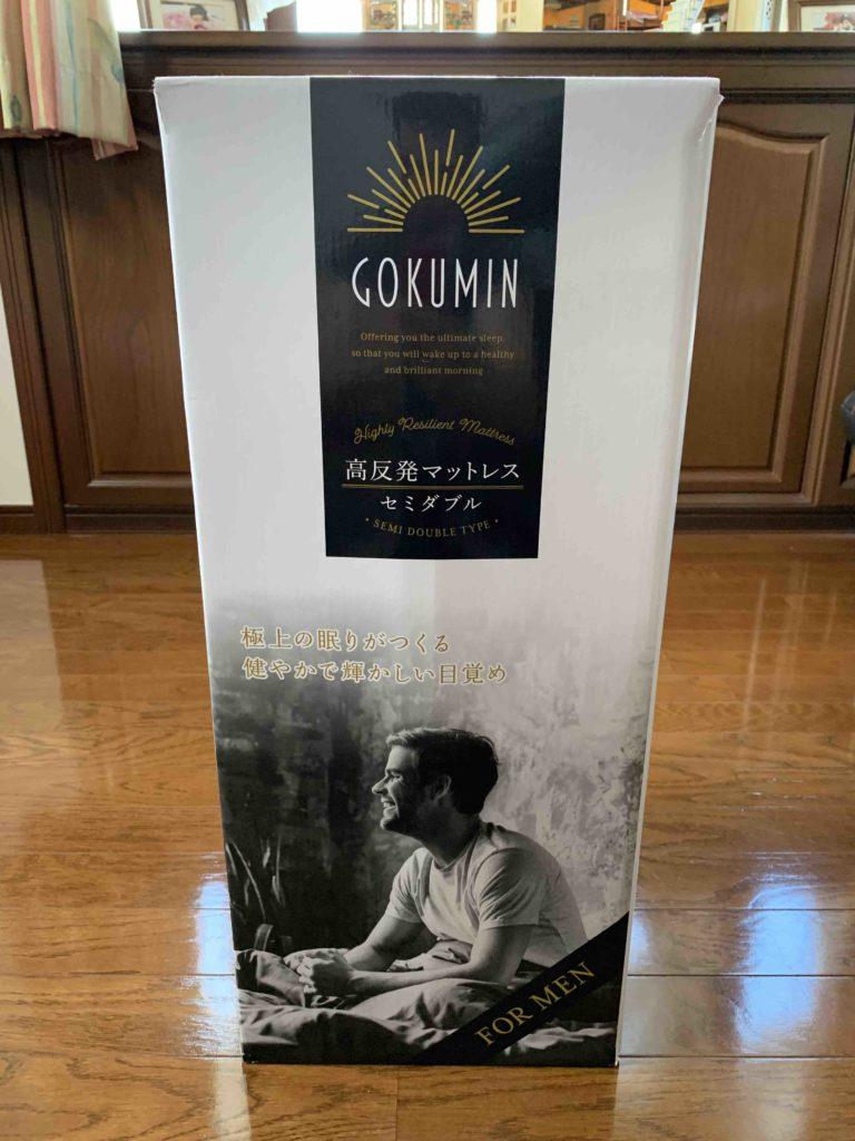 GOKUMIN マットレス 高反発 For Men
